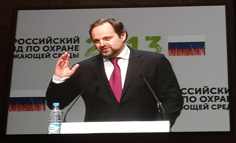 At the close of the congress, the Ministry of Natural Resources and Environment Sergey Donskoy congratulated the participants on completion of work and wished them successful implementation of the adopted resolution