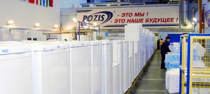 Учебные программы POZIS. Подготовка квалифицированных специалистов для холодильной отрасли – залог безопасности и энергоэффективности
