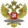 The Ministry of Foreign Affairs of the Russian Federation