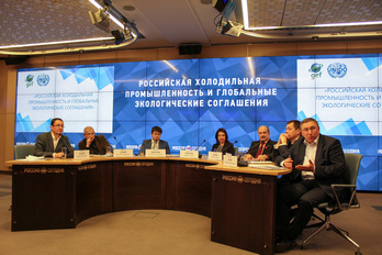"26.01.2016 — Press-conference ""Russian refrigeration industry and global environmental agreements"""
